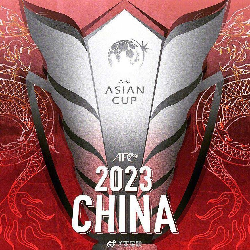 2023 AFC Asian Cup