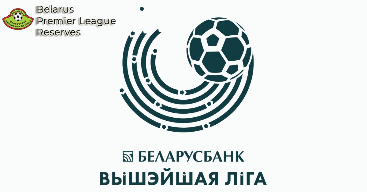 Belarus Premier League Reserves Championship