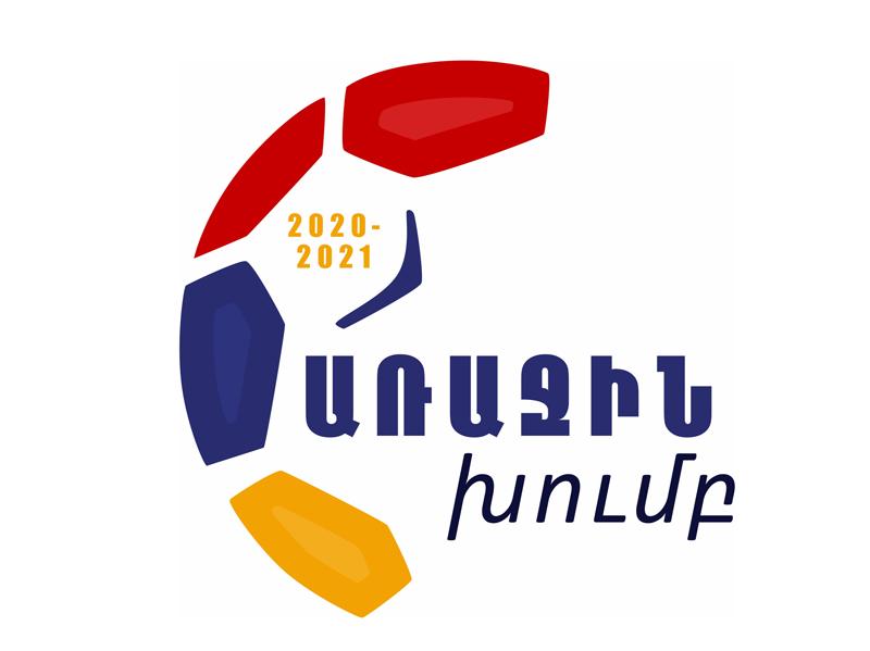 Armenian First League