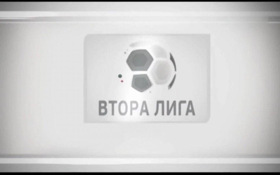 Second Professional Football League Bulgaria logo