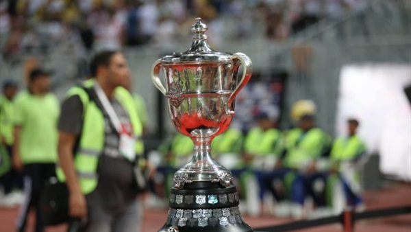 Egypt Cup's Trophy