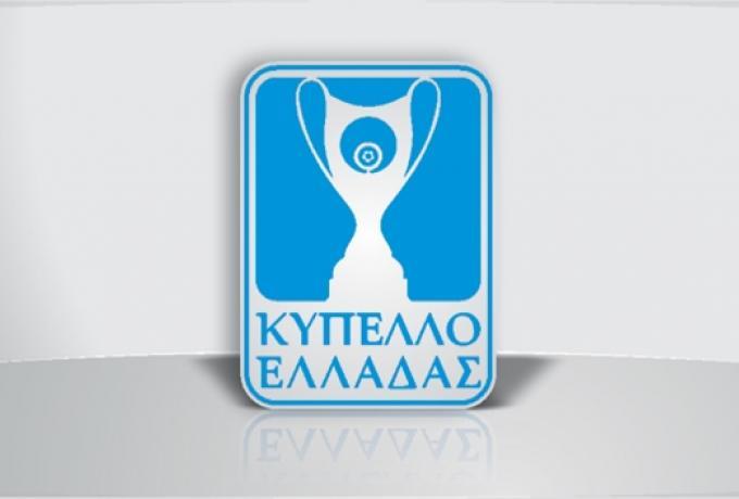 Greece Football Cup