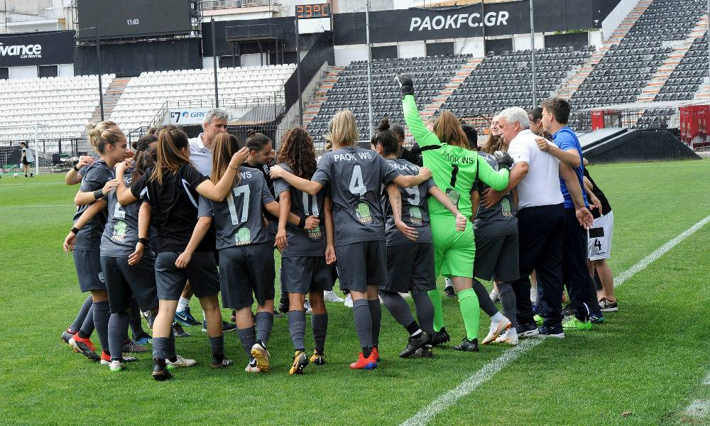PAOK W.F women football team